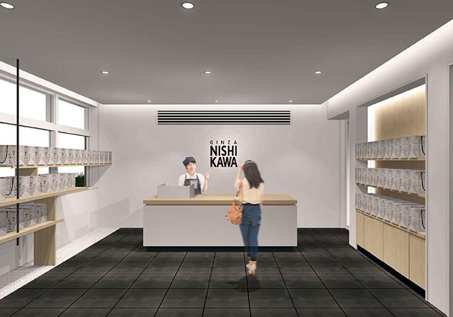 銀座に志かわ横浜中川駅前店