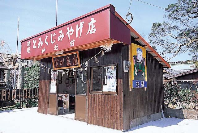 富来神社(国東市)3