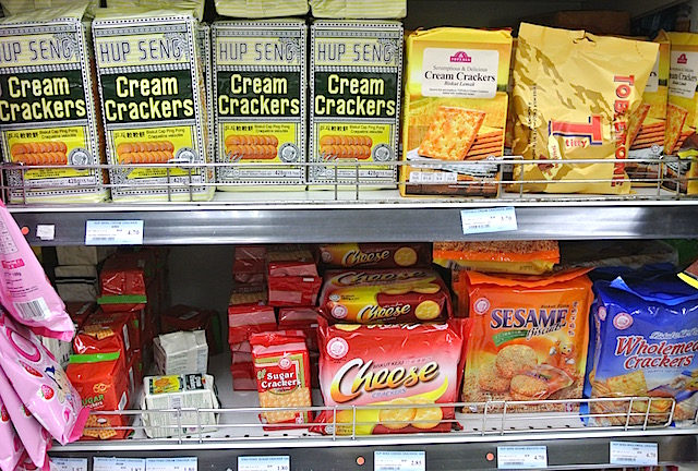 【マレーシア土産】元在住者オススメ、スーパーで買えるお菓子5つ
