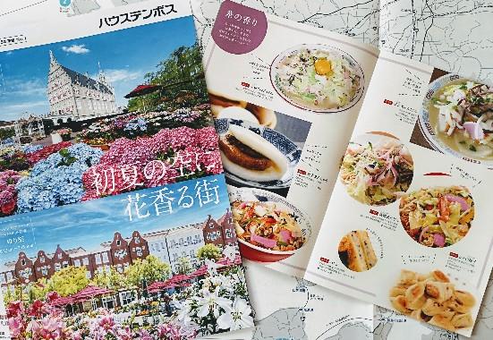 日本橋長崎館観光