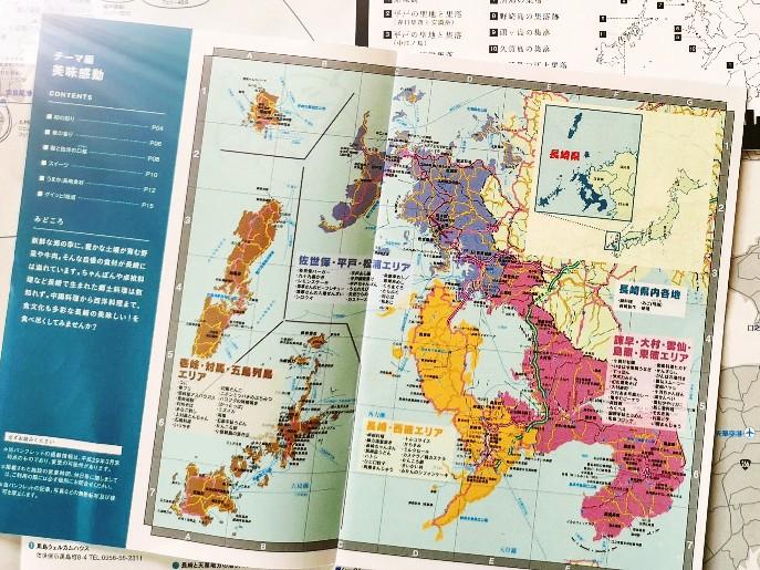 日本橋長崎館地図