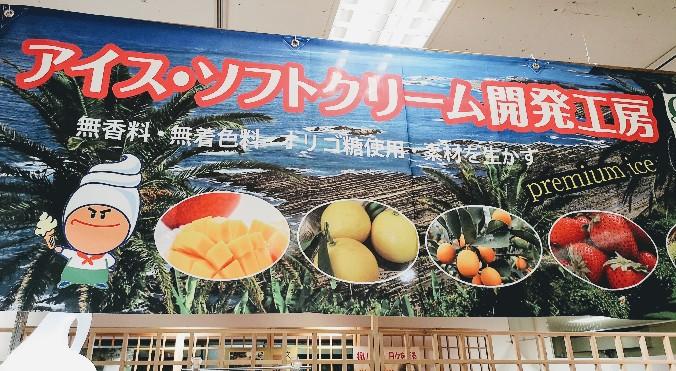 C&GMiyazaki店頭ポップ