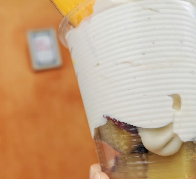 ミツイモタイム焼き芋ソフトクリーム下の部分