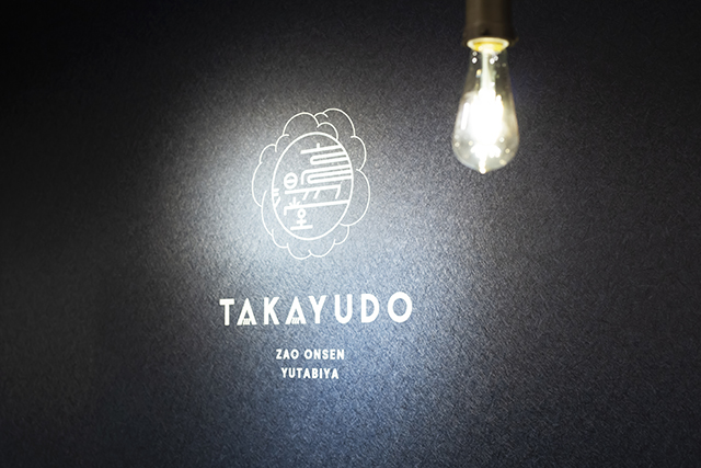 Zao Onsen 湯旅屋 高湯堂