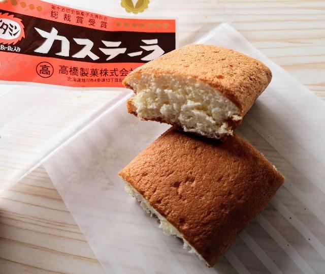 北海道旭川・ご当地パン「ビタミンカステーラ」