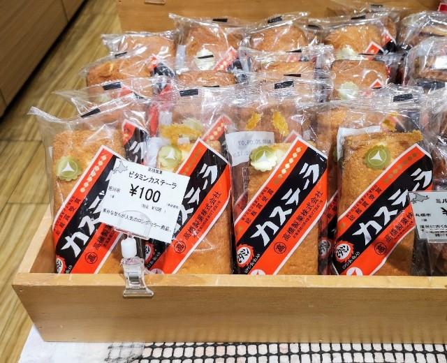 北海道どさんこプラザ池袋店・旭川ご当地パン「ビタミンカステーラ」陳列