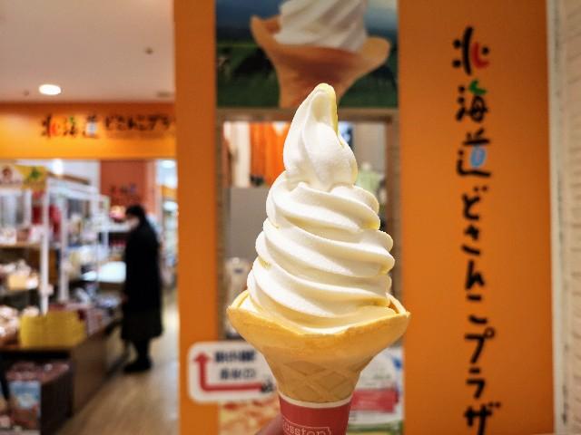北海道どさんこプラザ池袋店・ソフトクリーム