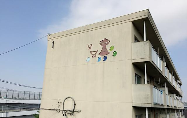 日本列島ゆるゆる古墳ハント8-4