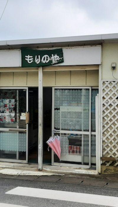 いながきの駄菓子屋探訪17-1