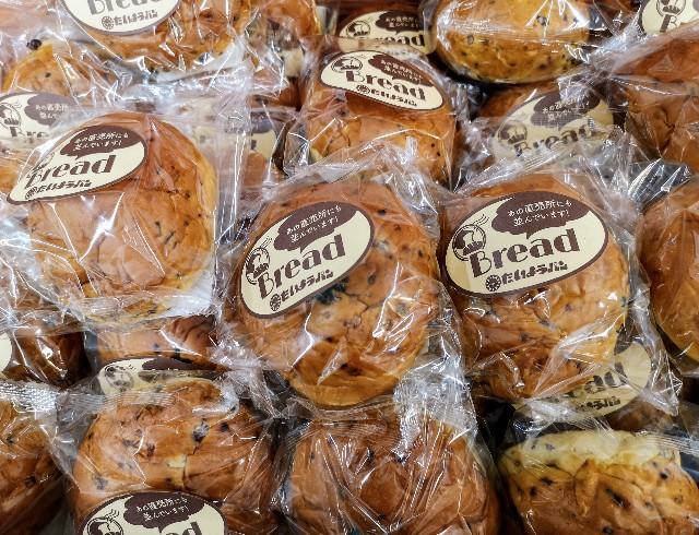 山形県・ご当地パン「たいようパン」塩こんぶクリームパン陳列