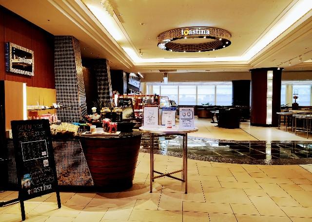 千葉県・シェラトン・グランデ・トーキョーベイ・ホテル内「カフェ トスティーナ」外観