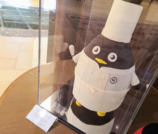 千葉県・シェラトン・グランデ・トーキョーベイ・ホテル内「カフェ トスティーナ」チョコレートのペントン