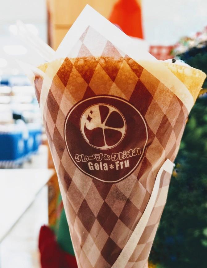 ジェラフル Wクリームチョコソース