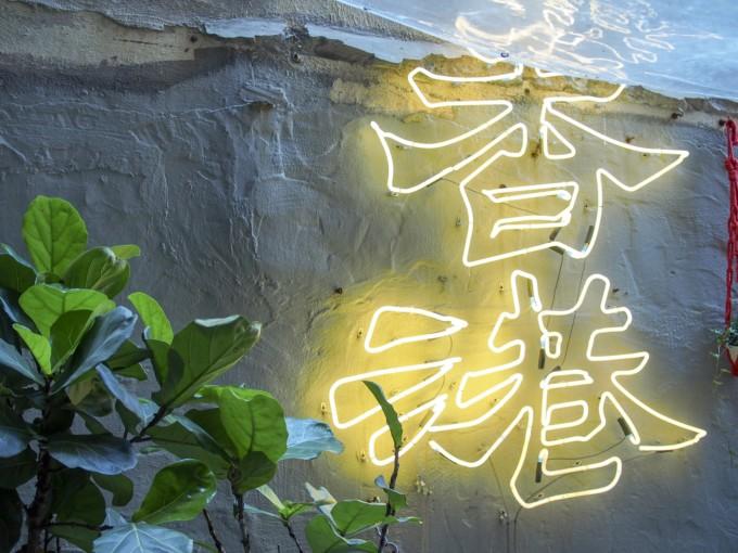 ワントンミンホテルの香港ネオンライト