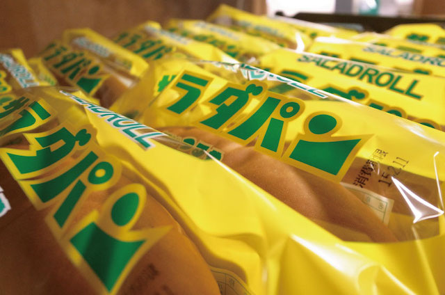 あのサラダパンの限定商品「イナズマレインボーサラダパン」を3日間だけ販売!
