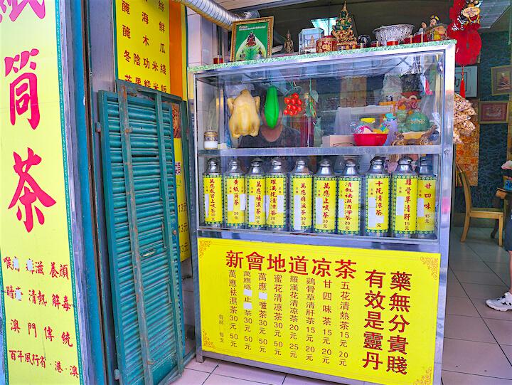 マカオ「涼茶」店舗