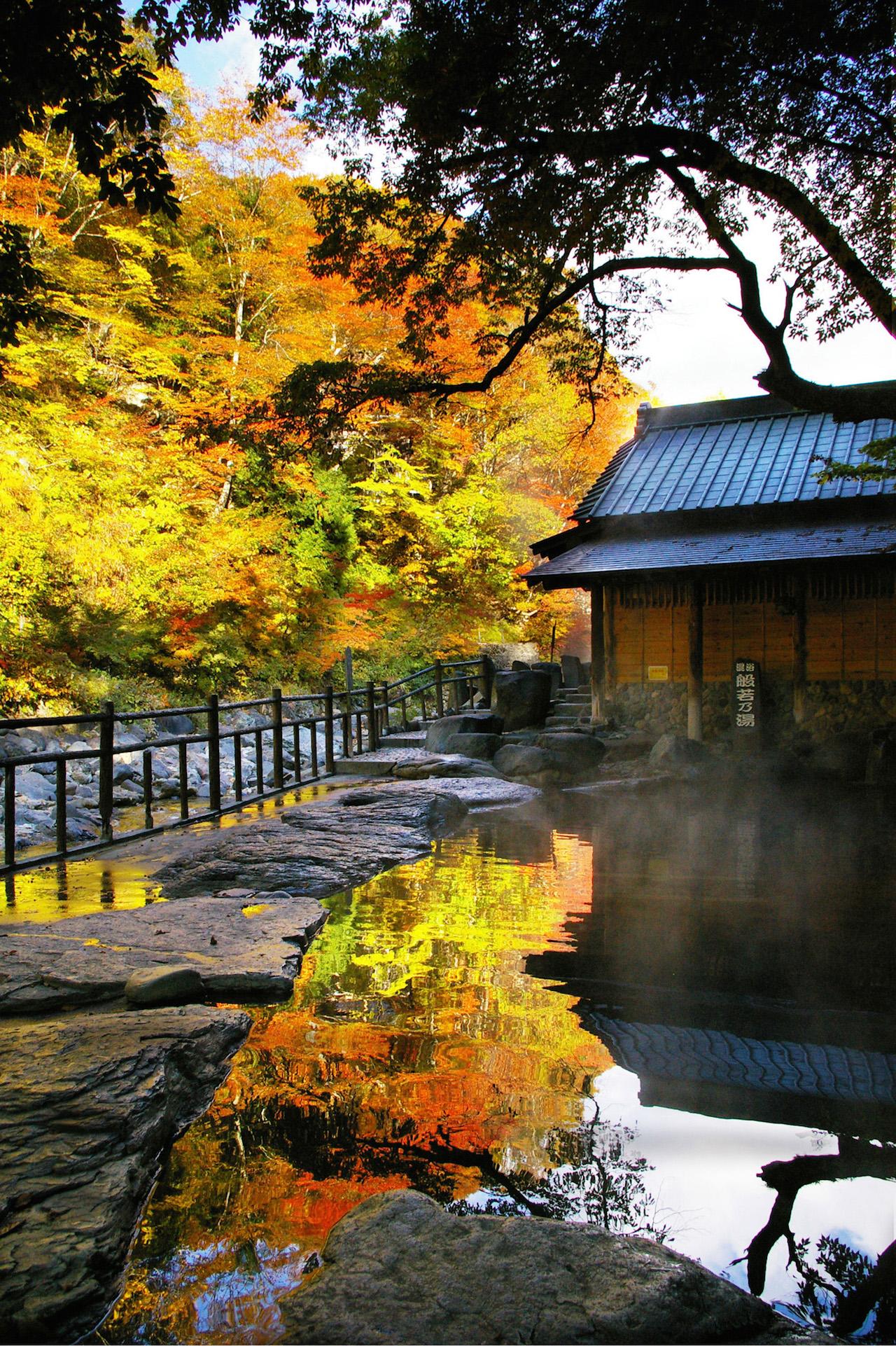宝川温泉 般若の湯