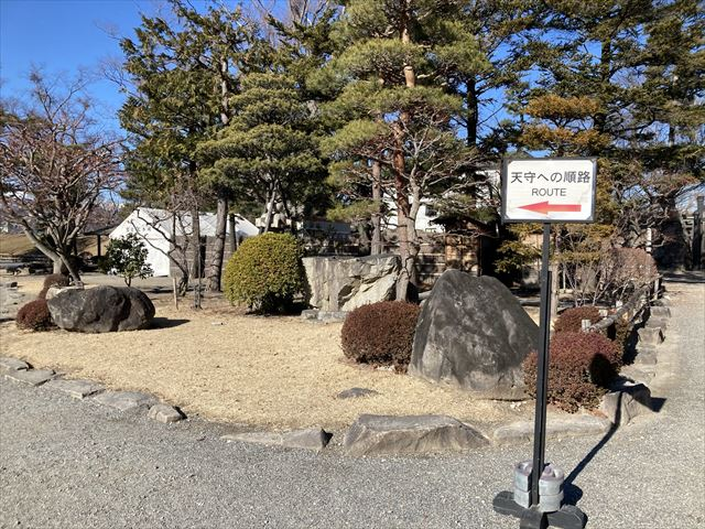 松本城敷地内