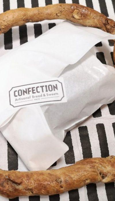 奈良県奈良市・ベーカリー「コンフェクション」くるみとパン持ち帰り包装