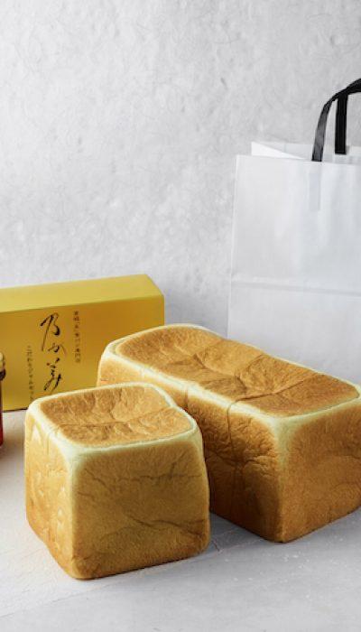 高級「生」食パン専門店 乃が美