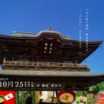 スクリーンショット 2015-09-16 0.21.59